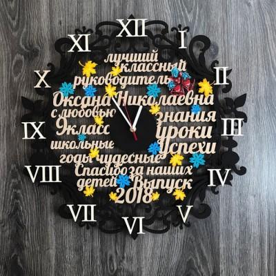 Кольоровий настінний годинник з дерева зі словами