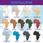Багатошарова карта світу з назвами країн та штатів (в коричневих кольорах)