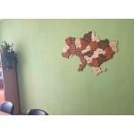 Дерев'яна багатошарова карта мапа України