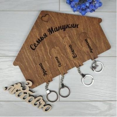 Оригінальна дерев`яна ключниця з індивідуальним гравіюванням