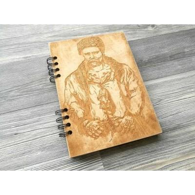 """Блокнот """"Брутальний Тарас"""" в дерев'яній обкладинці"""
